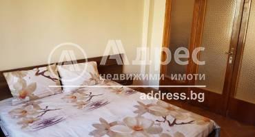 Тристаен апартамент, София, Център, 466983, Снимка 6
