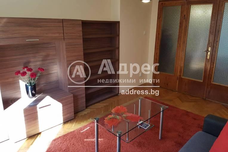 Тристаен апартамент, София, Център, 466983, Снимка 1