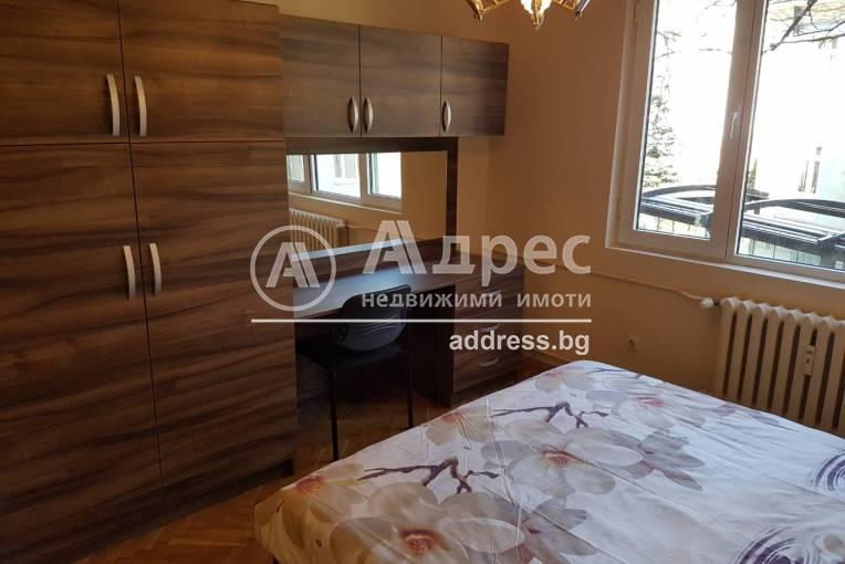 Тристаен апартамент, София, Център, 466983, Снимка 7