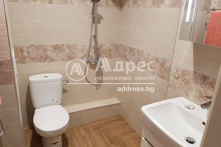 Тристаен апартамент, София, Център, 466983, Снимка 8