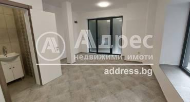 Офис, Варна, Идеален център, 517983, Снимка 1