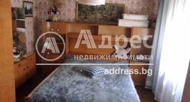 Многостаен апартамент, Благоевград, Широк център, 519983