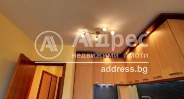 Тристаен апартамент, София, Дружба 2, 465985, Снимка 2