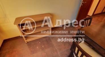 Тристаен апартамент, София, Дружба 2, 465985, Снимка 4