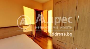 Тристаен апартамент, София, Дружба 2, 465985, Снимка 5