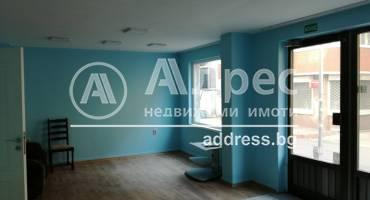 Офис, Варна, Операта, 507985, Снимка 1