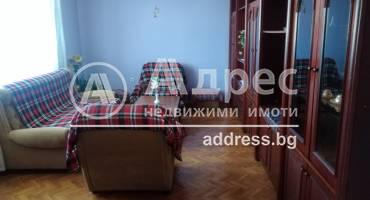 Тристаен апартамент, Сливен, Център, 523985, Снимка 1