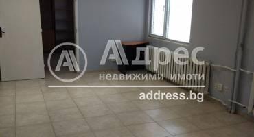 Офис, Благоевград, Център, 516987, Снимка 2