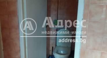 Офис, Благоевград, Център, 516987, Снимка 4