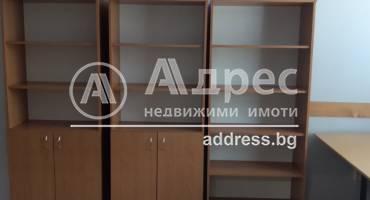Офис, Благоевград, Център, 516987, Снимка 5