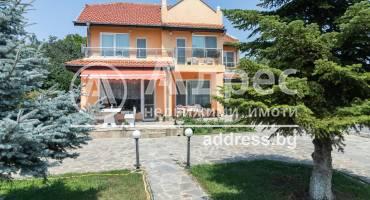 Къща/Вила, Варна, м-ст Евксиноград, 488988, Снимка 1