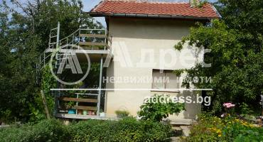 Къща/Вила, Сливен, Вилна зона, 452989, Снимка 1