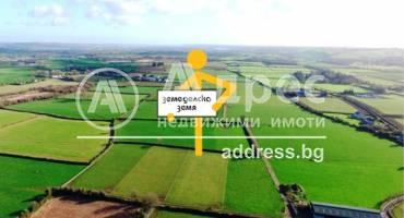 Земеделска земя, Благоевград, Баларбаши, 525989, Снимка 1