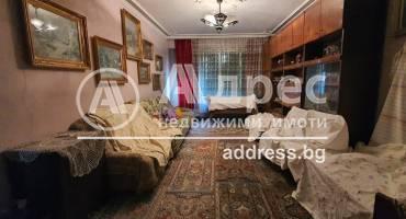 Тристаен апартамент, Плевен, Сторгозия, 528989, Снимка 1