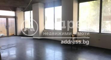 Магазин, Велико Търново, Колю Фичето, 298990, Снимка 3