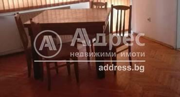 Тристаен апартамент, Велико Търново, Център, 430991, Снимка 2