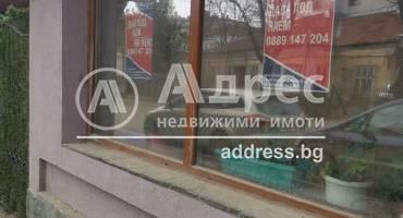 Магазин, Добрич, Център, 474991, Снимка 1