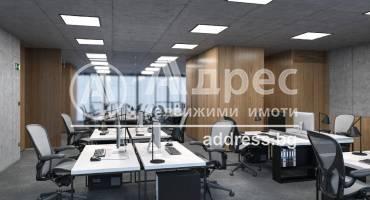 Офис, София, Лозенец, 456992, Снимка 7