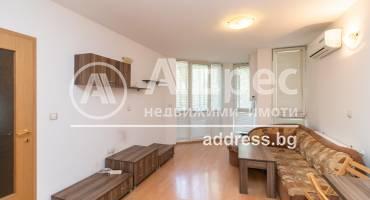 Двустаен апартамент, Варна, Чаталджа, 514993, Снимка 1