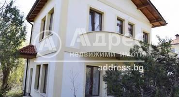 Къща/Вила, Хасково, Кенана, 295994, Снимка 1