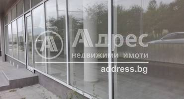Магазин, Сливен, Стоян Заимов, 313995, Снимка 1