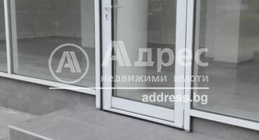 Магазин, Сливен, Стоян Заимов, 313995, Снимка 4