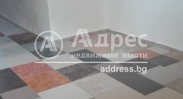 Магазин, Сливен, Стоян Заимов, 313995, Снимка 6