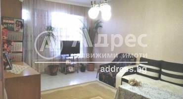 Тристаен апартамент, Ямбол, Георги Бенковски, 430995, Снимка 1