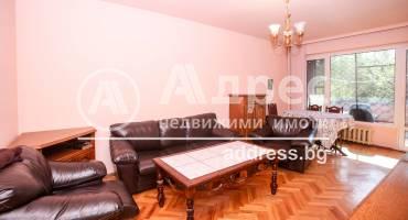 Тристаен апартамент, София, Люлин 3, 520995, Снимка 1