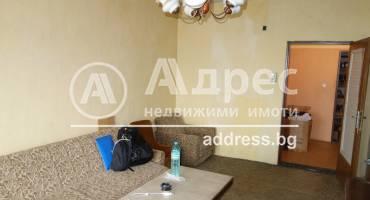 Тристаен апартамент, Разград, Орел, 519997, Снимка 3
