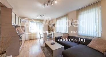 Двустаен апартамент, Варна, Идеален център, 525997, Снимка 1