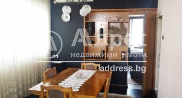 Тристаен апартамент, Благоевград, Център, 302998