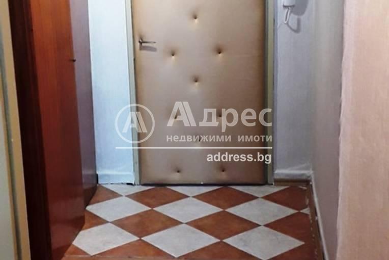 Двустаен апартамент, Благоевград, Запад, 457999, Снимка 1