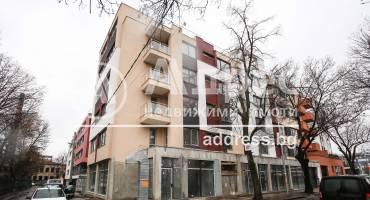 Тристаен апартамент, София, Сердика, 458999, Снимка 1