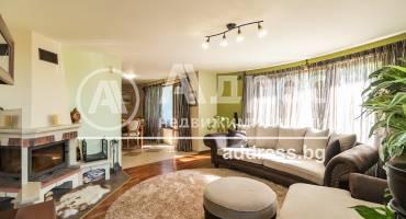 Къща/Вила, Варна, м-ст Траката, 497999, Снимка 1