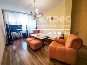 Тристаен апартамент, Бургас, Братя Миладинови, 518999, Снимка 1