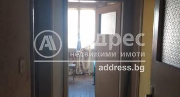 Многостаен апартамент, Благоевград, Орлова чука, 519999, Снимка 1