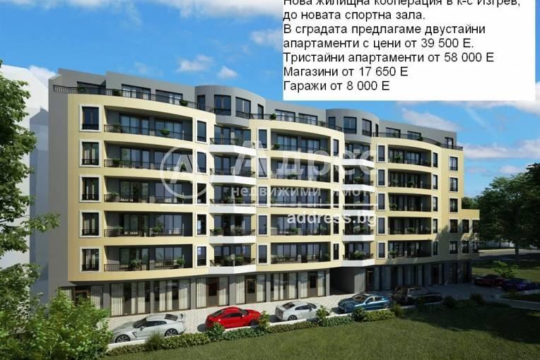 Жилищна сграда, Бургас, Изгрев, Снимка 3
