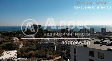 Бриз 2, Варна, Бриз, Снимка 1