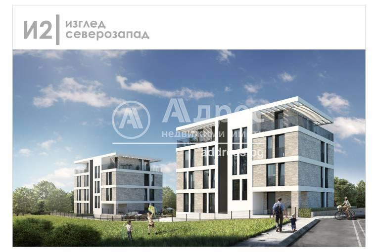 Бриз Скай, Варна, Бриз, Снимка 1