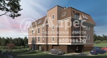 "Жилищна сграда ""Шоколад"", Варна, Виница, Снимка 3"