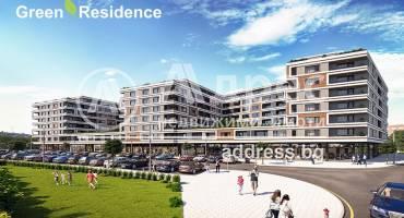 Green Residence, Бургас, Славейков, 6178, Снимка 1