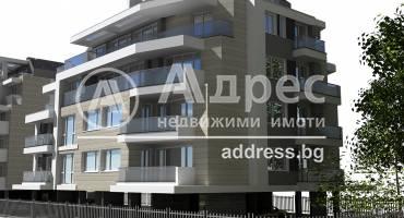 Yana Residence, София, Витоша, Снимка 3