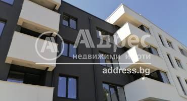 ВЪЗРАЖДАНЕ 3 - ПЧЕЛИНА, Варна, Възраждане 3, Снимка 2