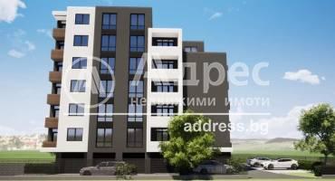 Сграда лукс, Пловдив, Западен, 6402, Снимка 1