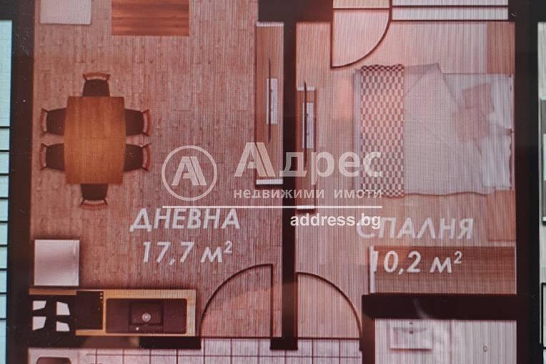 Венцислав Даскалов, Пловдив, Гагарин, Снимка 1
